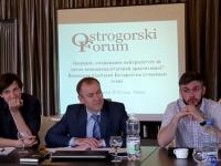 Ostrogorski Forum 2016: ці магчыма нейтральнасць у ценю Расіі?