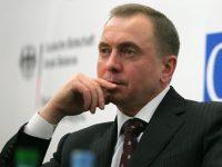Уладзімір Макей. Фота: era.by