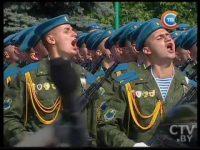 Парад 3 июля в Минске. Фото: ctv.by