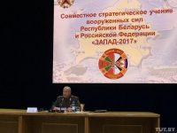 Глава белорусского генерального штаба Олег Белоконев. Фото: tut.by